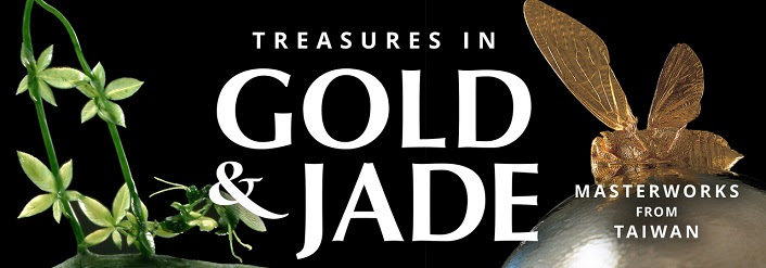 """ENJOY THE VIRTUAL TOUR OF  """"TREASURES IN GOLD & JADE: MASTERWORKS FROM TAIWAN"""""""